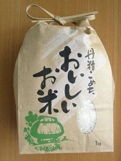 岐阜? s 代表品种? t ハツシモ 100%白色水稻 1 公斤