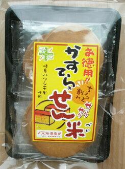 包含邮费的kasuteranosen美国20袋/1箱小麦不使用