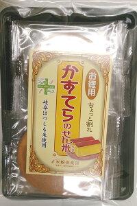 【送料込み】【お徳用割れせん】かすてらのせん米 2袋【米粉】小麦不使用 世界農業遺産認定地域(清流長良川上中流域)にて栽培米使用