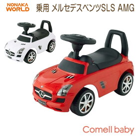 野中製作所/NONAKA WORLD 乗用 メルセデスベンツSLS AMG レッド(R)/ホワイト(W)