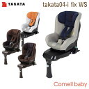 タカタ takata04-i fix WS ネイビー(NV)/オレンジ(OR)/ブラック(BK)/ブラウン(BR)