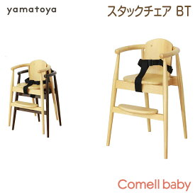 大和屋/Yamatoya スタックチェア BT ナチュラル(NA)/ダークブラウン(DB)