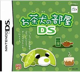 【中古】お茶犬の部屋DS