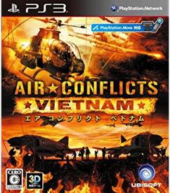 【中古】エア コンフリクト ベトナム - PS3