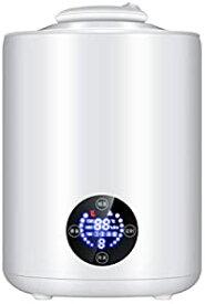 【中古】hapler 加湿器 次亜塩素酸水入れてもいい 3L大容量 定湿機能 三段階調整可能 リモコン付き 静音設計 節電 空焚き防止 空気清浄 加湿器 卓上 省エ