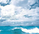 【中古】商品名:艦隊これくしょん −艦これ− KanColle Original Sound Track vol.V 【波】