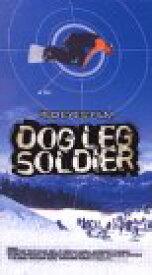 【中古】DOG LEG SOLDIER [VHS]