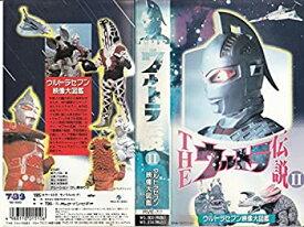 【中古】ウルトラ伝説2〜ウルトラセブン映像大図鑑 [VHS]