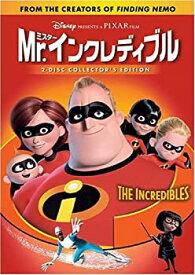 【中古】Mr.インクレディブル [DVD]