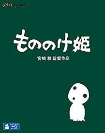 【中古】もののけ姫 [Blu-ray]
