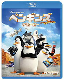 【中古】ペンギンズ FROM マダガスカル ザ・ムービー [Blu-ray]