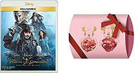 【中古】パイレーツ・オブ・カリビアン/最後の海賊 MovieNEX [ブルーレイ+DVD+デジタルコピー(クラウド対応)+MovieNEXワールド] [Bl