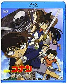 【中古】劇場版名探偵コナン 劇場版第11弾 紺碧の棺 (新価格Blu-ray)
