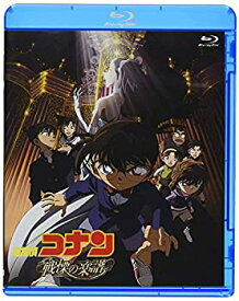 【中古】劇場版名探偵コナン 劇場版第12弾 戦慄の楽譜 (新価格Blu-ray)