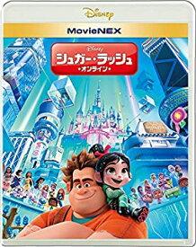 【中古】シュガー・ラッシュ:オンライン MovieNEX [ブルーレイ+DVD+デジタルコピー+MovieNEXワールド] [Blu-ray]