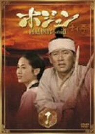 【中古】ホジュン BOX [DVD]