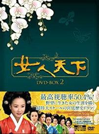【中古】女人天下 DVD-BOX2