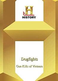 【中古】Dogfights: Gun Kills of Vietnam [DVD] [Import]