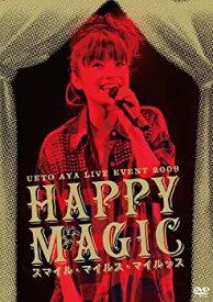"""【中古】UETO AYA LIVE EVENT 2009 """"Happy Magic~スマイル・マイルス・マイルッス~"""" [DVD]"""