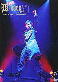 【中古】LIVE D-ROCK with U~DAICHI MIURA LIVE Chapter-2~ [DVD]