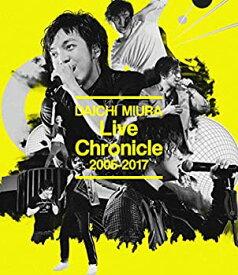 【中古】Live Chronicle 2005-2017(Blu-ray Disc)(スマプラ対応)