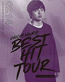 【中古】DAICHI MIURA BEST HIT TOUR in 日本武道館(Blu-ray Disc)(スマプラ対応)(2/14(水)公演)