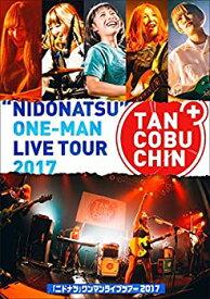 【中古】「ニドナツ」ワンマンライブツアー 2017 [DVD]