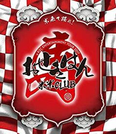 【中古】a K2C ENTERTAINMENT TOUR 2017 ~おせきはん~(通常盤)(Blu-ray Disc)