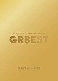 【中古】関ジャニ'sエイターテインメント GR8EST (DVD通常盤) (特典なし)