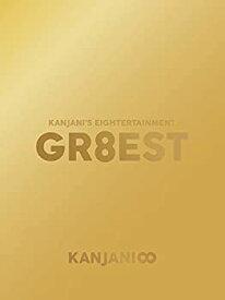 【中古】関ジャニ'sエイターテインメント GR8EST(DVD初回限定盤)(特典なし)