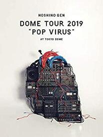 """【中古】DOME TOUR """"POP VIRUS"""" at TOKYO DOME [DVD] (通常盤)"""