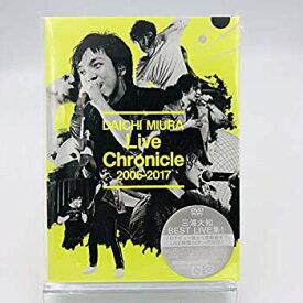 【中古】三浦大知 / Live Chronicle 2005-2017(DVD2枚組)(スマプラ対応) 初回盤 スリーブパッケージ仕様