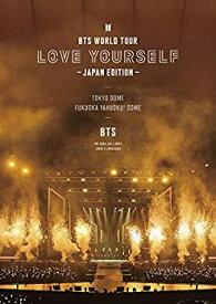 【中古】BTS WORLD TOUR 'LOVE YOURSELF' 〜JAPAN EDITION〜(通常盤)[Blu-ray]