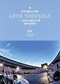 【中古】BTS WORLD TOUR 'LOVE YOURSELF: SPEAK YOURSELF' - JAPAN EDITION(通常盤)[Blu-ray]