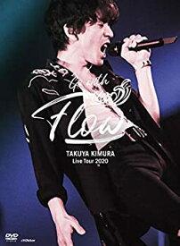 【中古】【メーカー特典あり】TAKUYA KIMURA Live Tour 2020 Go with the Flow [初回限定盤] [2DVD] (メーカー特典 : クリアファイルA 付)