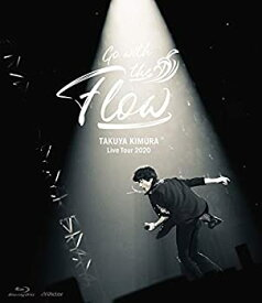 【中古】【メーカー特典あり】TAKUYA KIMURA Live Tour 2020 Go with the Flow [通常盤] [Blu-ray] (メーカー特典 : クリアファイルB 付)