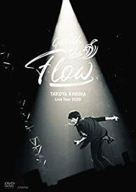 【中古】【メーカー特典あり】TAKUYA KIMURA Live Tour 2020 Go with the Flow [通常盤] [2DVD] (メーカー特典 : クリアファイルB 付)
