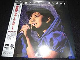 【中古】LD 南野陽子 サマー コンサート 1987年 よみうりランド <レーザーディスク>