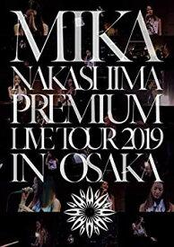 【中古】MIKA NAKASHIMA PREMIUM LIVE TOUR 2019 IN OSAKA (DVD) (完全生産限定盤) (特典なし)