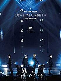 【中古】BTS WORLD TOUR 'LOVE YOURSELF' 〜JAPAN EDITION〜(初回限定盤)[Blu-ray]