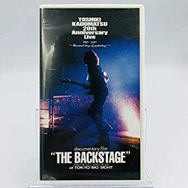 【中古】角松敏生 / documentary film THE BACKSTAGE 2001.8.22~2001.8.23 at TOKYO BIG SIGHT [VHS]