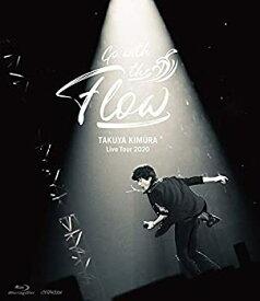 【中古】【先着特典つき初回プレス分】 TAKUYA KIMURA Live Tour 2020 Go with the Flow (キャンペーン応募券B封入)(クリアファイルB付き)(Blu-ray通常盤