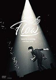 【中古】【先着特典つき初回プレス分】 TAKUYA KIMURA Live Tour 2020 Go with the Flow (キャンペーン応募券B封入)(クリアファイルB付き)(DVD通常盤)