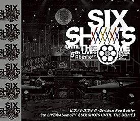 【中古】【Amazon.co.jp限定】ヒプノシスマイク -Division Rap Battle- 5th LIVE@AbemaTV 《SIX SHOTS UNTIL THE DOME》 Blu-ray(トールサイズステッカー