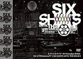 【中古】【Amazon.co.jp限定】ヒプノシスマイク -Division Rap Battle- 5th LIVE@AbemaTV 《SIX SHOTS UNTIL THE DOME》 DVD(トールサイズステッカー MAD