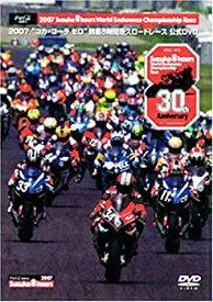"""【中古】2007 """"コカ・コーラ ゼロ"""" 鈴鹿8時間耐久ロードレース 公式DVD"""