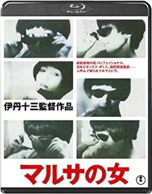 【中古】マルサの女<Blu-ray>