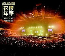 【中古】2015 BTS LIVE(花様年華 on stage)~Japan Edition~at YOKOHAMA ARENA [Blu-ray]
