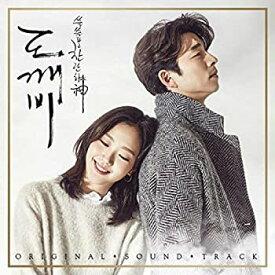 【中古】鬼(トッケビ)OST (2CD) (tvN TVドラマ) (Pack 1)
