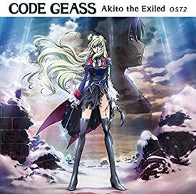 【中古】「コードギアス 亡国のアキト」O.S.T.2
